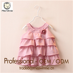 girl cake dress strip color dress